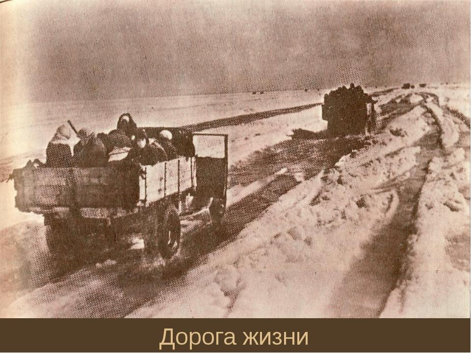 Октябрьская магистраль