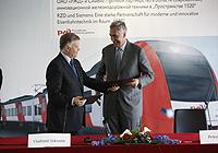 Церемонии Владимир Якунин и Петер Лешер