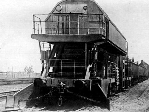 Землеуборочная машина системы Балашенко