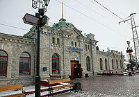 Вокзал на станции Слюдянка