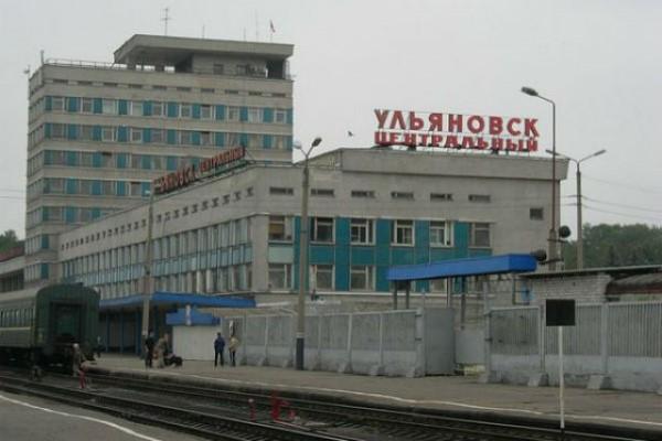Станция Ульяновск-Центральный