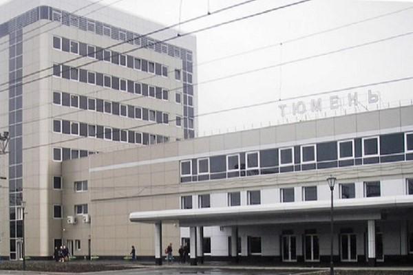 Свердловская железная дорога - вокзал города Тюмень