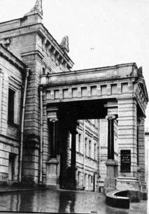Центральная научно-техническая библиотека ОАО «РЖД»