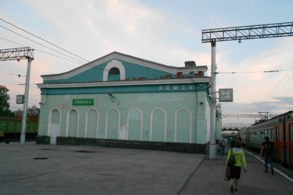 Станция Ряжск