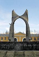 Станция Ксеньевская