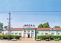 Станция Юрга