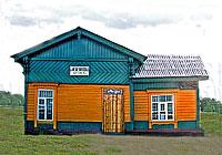 Станция Межениновка