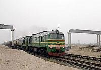 Станция Чернышевское