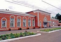 Станция Мариинск