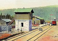 Станция Губаха