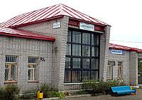 Станция Морженга