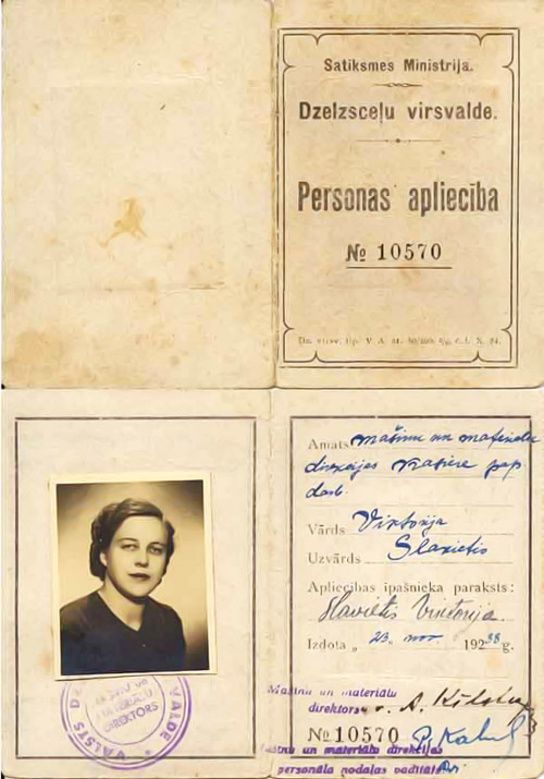 Удостоверение сотрудника ЖД Латвии, 1938 год.
