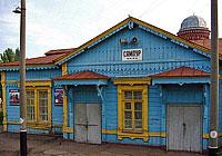 Станция Сампур
