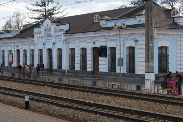 Станция Чехов