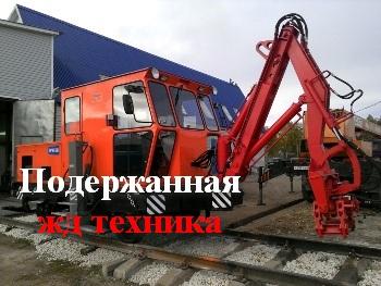 производители железнодорожной техники