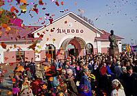 Станция Дивово