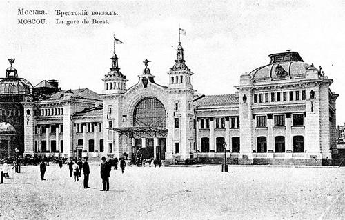 Белорусский вокзал Москвы