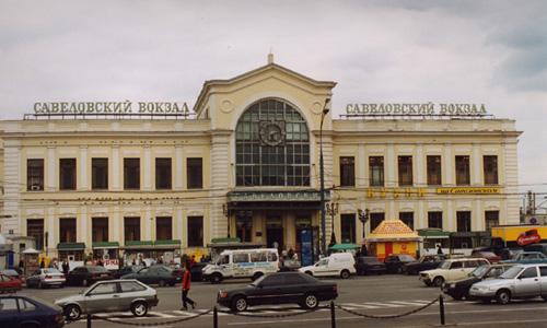Савеловский вокзал Москвы