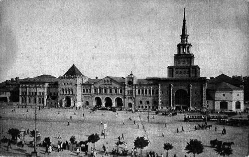 Казанский вокзал Москвы